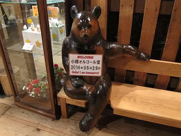 140529-2 小樽街道 (30)