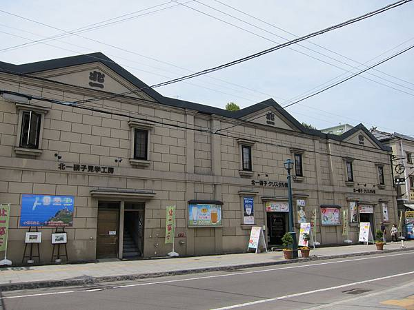 140529-2 小樽街道 (32)