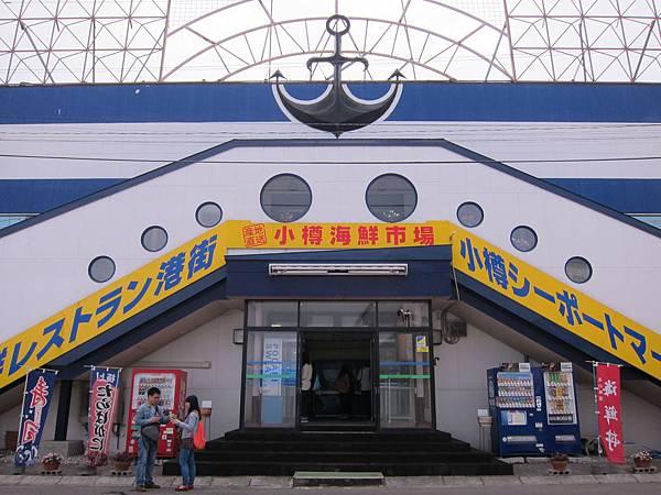 140529-3 小樽風味餐 (1)