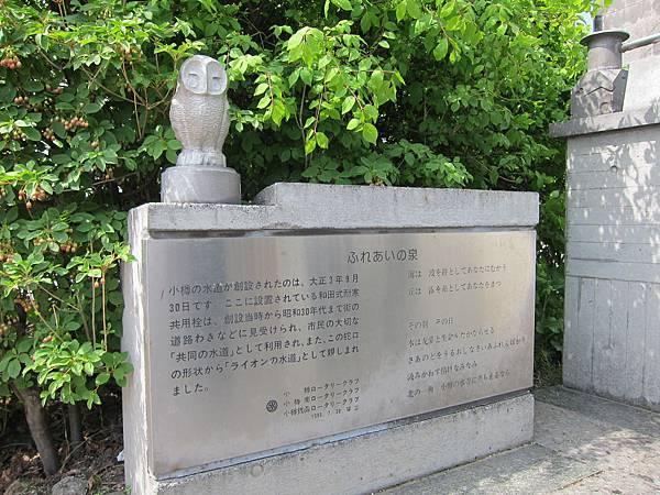 140529-4 小樽運河 (4)