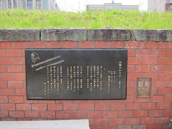 140529-4 小樽運河 (13)