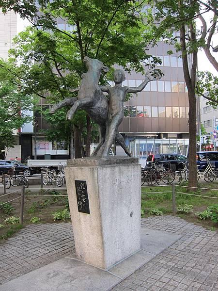 140529-6 札幌大通公園 (4)