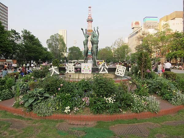 140529-6 札幌大通公園 (7)