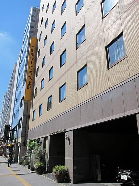 上野Hotel Sardonyx (1)