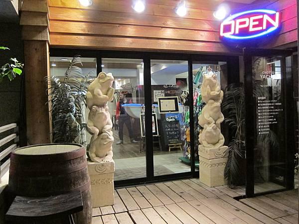 O'penBic Cafe Luxoon (1)