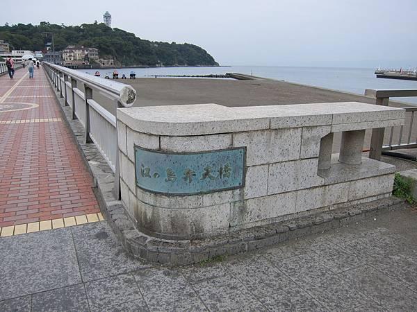 140920-2 江之島 (4)