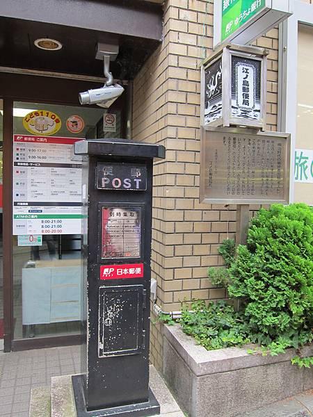 140920-2 江之島 (11)