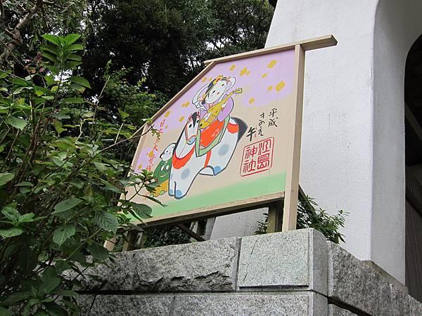 140920-2 江之島 (28)