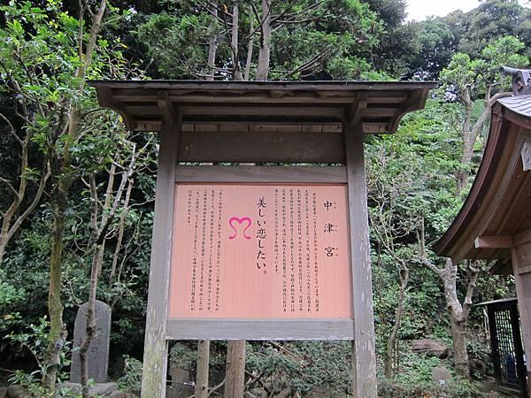 140920-2 江之島 (55)