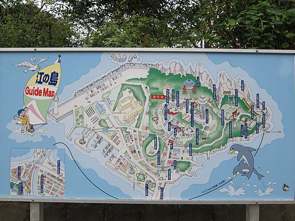 140920-2 江之島 (56)