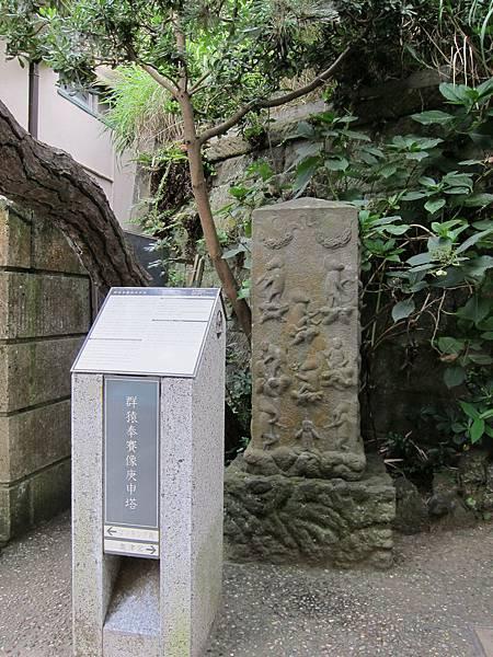 140920-2 江之島 (66)