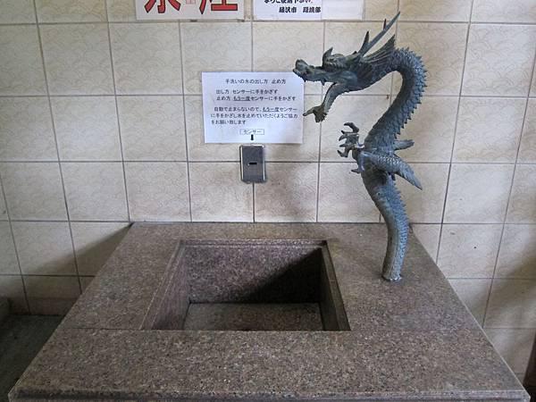 140920-2 江之島 (85)