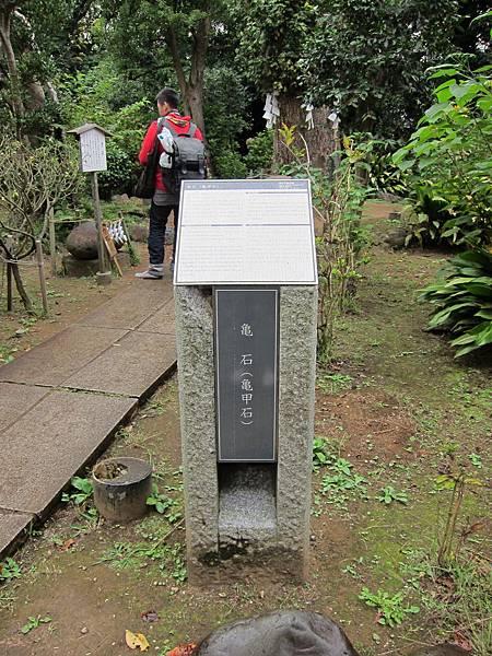 140920-2 江之島 (90)