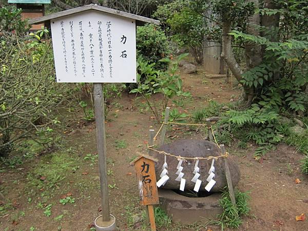 140920-2 江之島 (93)