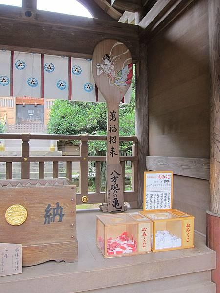 140920-2 江之島 (96)