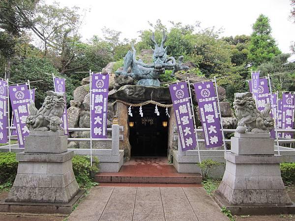 140920-2 江之島 (108)