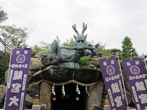 140920-2 江之島 (109)