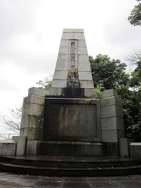 140920-2 江之島 (126)