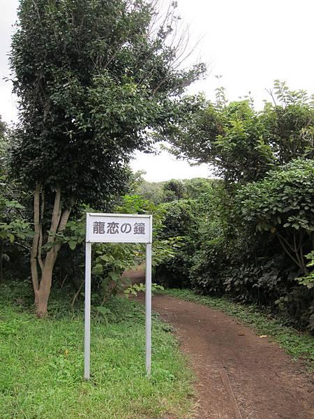 140920-2 江之島 (129)