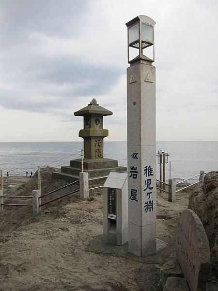 140920-2 江之島 (133)