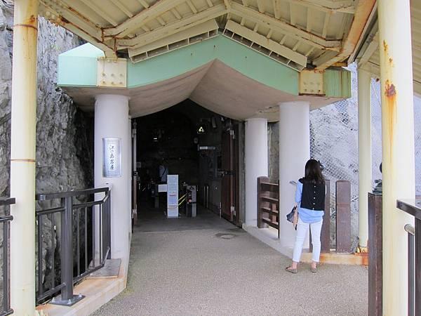 140920-2 江之島 (141)