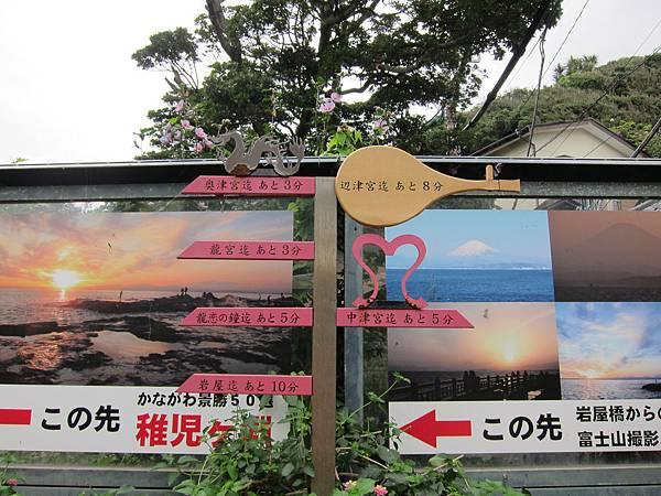 140920-2 江之島 (151)