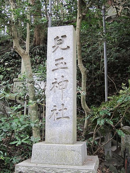 140920-2 江之島 (158)