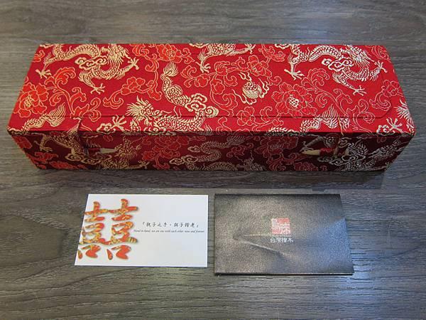 烏徠台灣檜木 - 福祿鴛鴦筷 (1)