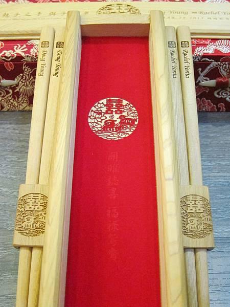 烏徠台灣檜木 - 福祿鴛鴦筷 (8)
