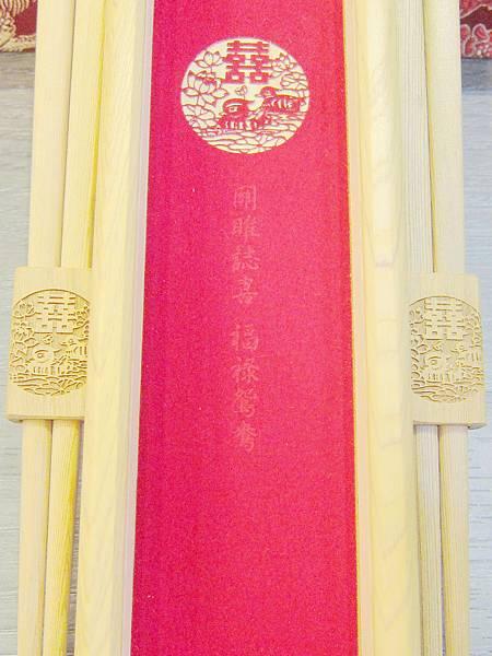 烏徠台灣檜木 - 福祿鴛鴦筷 (9)