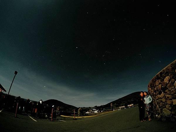 150401-3 Mauna Kea Onizuka Center (45)
