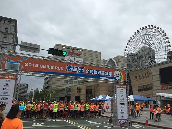 151101 全國牙醫師漱口盃路跑 (1)