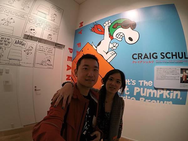 160425-1 Snoopy Museum Tokyo (31)