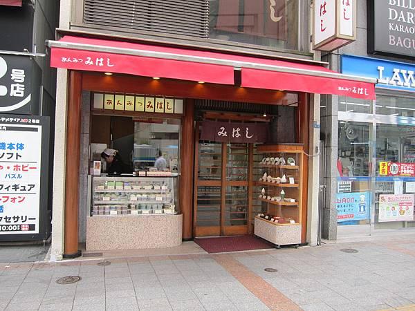 みはし上野本店 (1)
