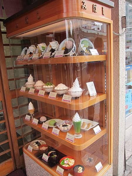 みはし上野本店 (2)