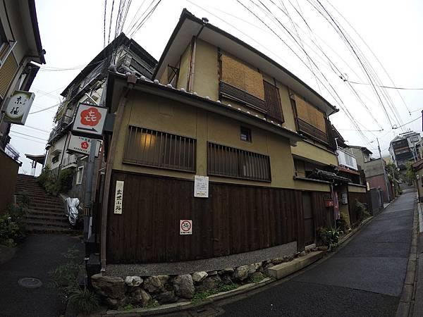 京都花喜屋 Hanakiya Inn (1)