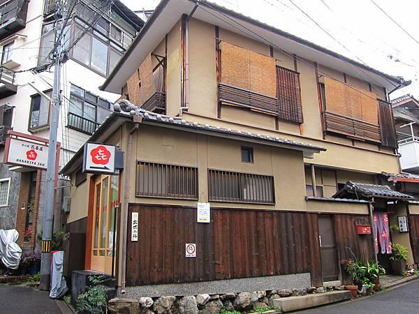 京都花喜屋 Hanakiya Inn (2)