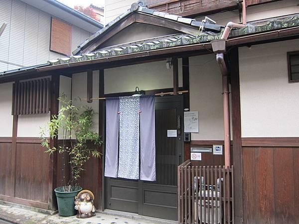 京都花喜屋 Hanakiya Inn (5)