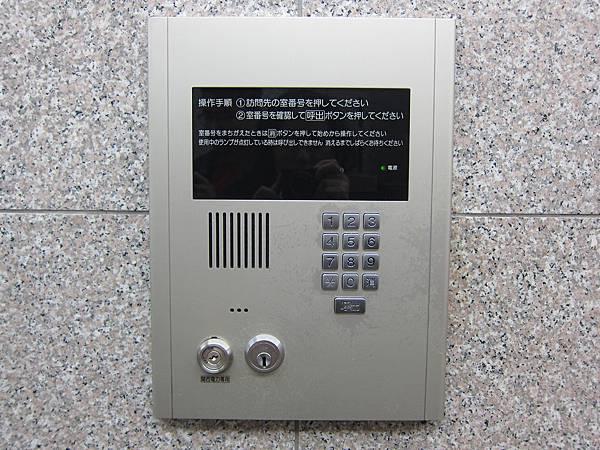 心齋橋櫻花旅館 (2)