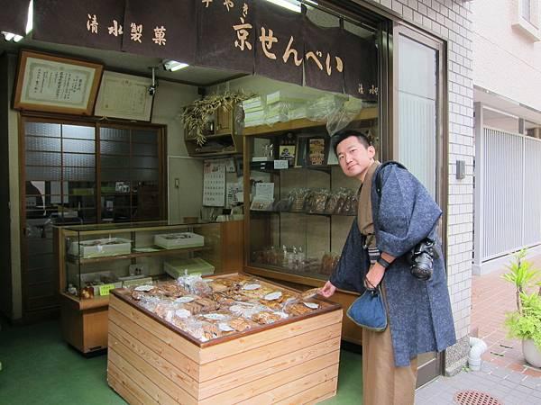 161117-2 京都漫步 (1)