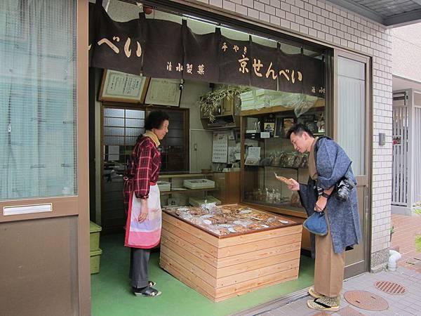 161117-2 京都漫步 (2)