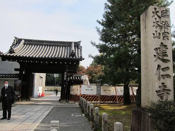 161117-3 建仁寺 (1)