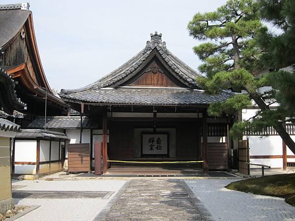 161117-3 建仁寺 (3)