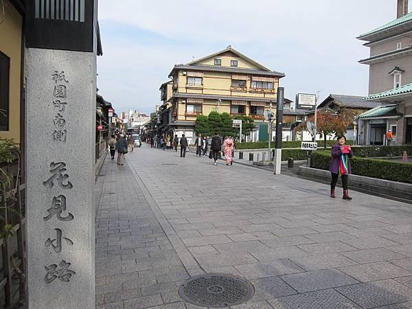 161117-4 花見小路 (1)