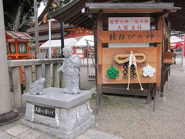 161117-5 八坂神社 (3)
