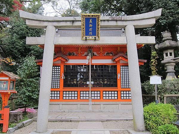161117-5 八坂神社 (14)