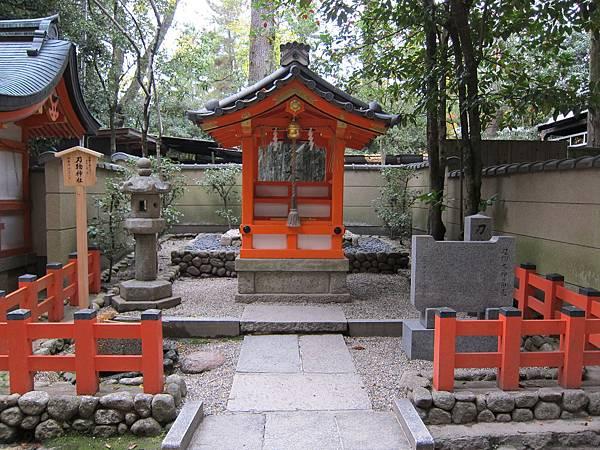 161117-5 八坂神社 (17)