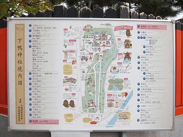 161117-6 下鴨神社 (10)