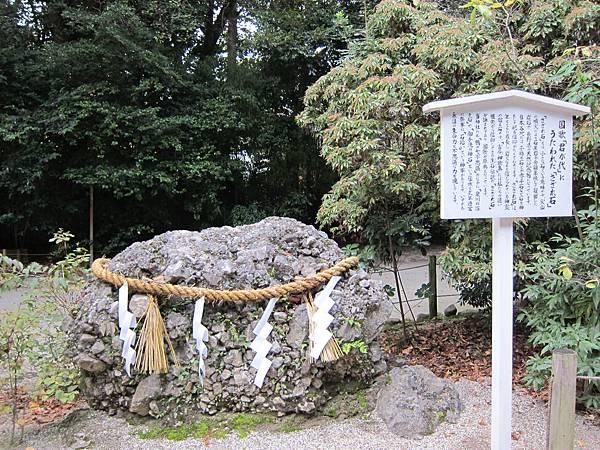 161117-6 下鴨神社 (20)