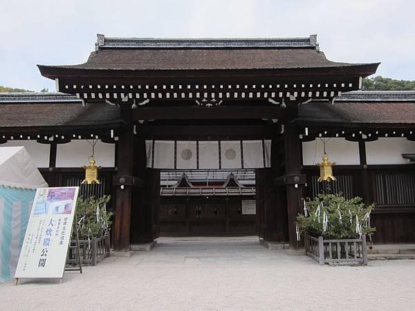 161117-6 下鴨神社 (22)